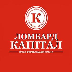 Ломбард Капитал