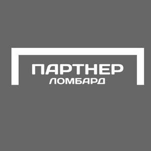 Ломбард Партнер